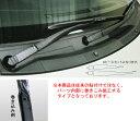 マジカルアートシートフロントワイパーアクアNHP 10系 2011・12~
