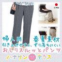 日本製 おしりスルッとパンツ 春夏 | M.L.LL.3L シニアファッション 高齢者 服 引き上