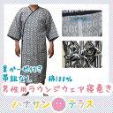 介護用寝巻き ラウンジウェアー 7分袖 花蕾 | 日本製生地...