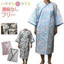 介護用寝巻き ラウンジウェアー カラーねまき 7分袖 | 介護用パジャマ 花蕾 裏ガーゼ