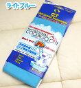 送料無料 熱中症対策 CCTタオル ひんやりタオル クーリングクロス冷却グッズ クールコンフォートテクノロジーズ社開発 (SW-540) 【RCP】