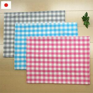 ベビー 枕カバー 《ギンガムチェック》 日本製 30×40cm