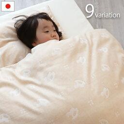 NEW赤ちゃんに安心な自然素材で無駄のないセット洗える オーガニック<strong>ダブルガーゼ</strong> ベビー布団7点セット 日本製《選べる9柄》レギュラーサイズ 70×120cm 出産祝い シンプル 無地