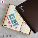 ショッピングガーゼケット GIFT BOX【太陽の6重ガーゼ】 日本製 ガーゼケット スリーパー ベルトカバー ギフト ボックス 出産祝い 送料無料