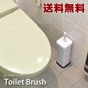【送料無料】トイレブラシ スクエア ホワイト シンプルtoilet brush おしゃれ 掃除【532P15May16】【lucky5days】
