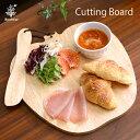 木製食器 - 木製カッティングボードB ボヌール 木製食器 食器 キッチン 木製 天然木 皿 まな板 ウッド アップル りんご リンゴ