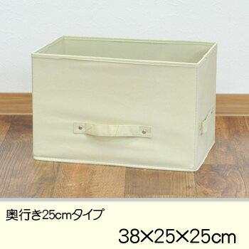 不織布収納ボックス フタなし サイズ38×25×25cm 収納ボックス│カラーボックスのイ…...:hat-shop:10000967