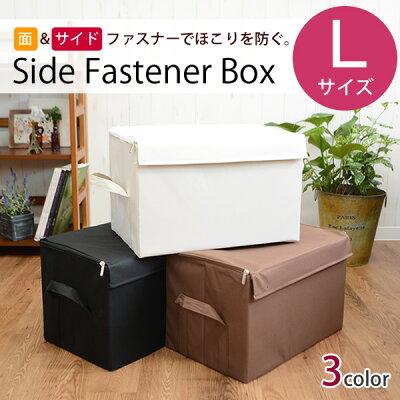 http://image.rakuten.co.jp/hat-shop/cabinet/syuno/sbox/side_l_001-2.jpg