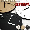 RoomClip商品情報 - 【送料無料】SANDWICH CLOCK サークル シンプルで軽〜い壁掛け時計/おしゃれ/モダン/北欧