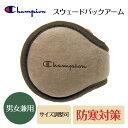 ★画像(8/3)★【送料無料】【Champion】スウェード...