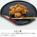 きなこ餅 7個入り×6袋【送料無料】【和菓子】【もち】【おまけ付き】【お試し】05P27May16