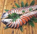 塩紅鮭切身(半尾)