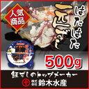 はたはた一匹ずし500g(樽詰)(いずし イズシ) 鰰 飯寿...