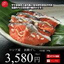 紅鮭ずし500g紙箱 いずし イズシ【さけ】【サケ】秋田 伝...