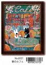 【送料無料】LECIEN ルシアン Gaspard et Lisaパリのお散歩 クロスステッチキット【ゆうパケ又は定形外】春のカフェリサとガスパール