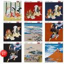 INAZUMA 風呂敷 浮世絵 二幅 約68cm×70cm 種類をお選びください 手芸 手作り 洋裁