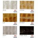 【ママ割エントリーでポイント5倍】【送料無料】Hamanaka ハマナカ リアル羊毛フェルト 植毛カール 同色3個セットのお値段です。 6色からお選びください 手芸 手作り 洋裁