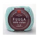 Hamanaka ハマナカ フーガ 《ソロカラー》FUUGA(SOLO COLOR)同色10玉1袋【送料無料】 手芸 手作り 洋裁