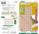 [free shipping] Clover iron ruler 25-05710P06may13 [marathon201305_daily] fs2gm