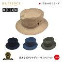 ピケシャディーサファリハット 父の日 ギフト(帽子 メンズ 大きいサイズ 大きい帽子 大きいサイズ ハット)ギフト