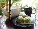 『冷凍焼き菓子 ちょこ抹茶 10個入(楽天市場限定商品)』