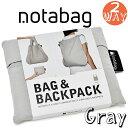 ショッピングポータブル [送料無料]notabag ノットアバッグ (グレー)[HATCHI/ntb2gr]定形外郵便発送 トートバッグ リュックサック ポータブルルバッグ