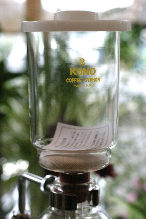 Siphon Coffee Maker Nz : hatiinu Rakuten Global Market: Kono siphon Coffee Maker 2 cups for alcohol lamp coffee coffee ...