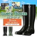 NB030 Suely Boots / NB030 スエリーブーツ 【送料無料】【安心の日本製】 メンズ レ