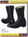 【KOMINE】【コミネ】202ブーツ 202 Boots【05-107 Ladies 05-105 Men】