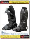 【KOMINE】【コミネ】【レインコート】RK-033 ネオレインブーツカバーロング RK-033 Neo Rain Boots Cover Long【09-033】