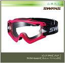 【取寄品】【SWANS】スワンズ 【ダートゴーグル】【SWANS】スワンズ ゴーグル ベーシックモデル RUSH-basic 2 [ラッシュ ベーシックII] ピンク
