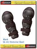【KOMINE】【コミネ】SK-462 ハードニープロテクター 膝 Knee Protector【04-462】