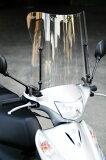 【旭風防】【シールド】【バイク用】スクーターシリーズ ADDRESS アドレスV125 AD- -06年式まで【AD-03】