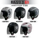 【取寄品】【LEAD】【エックスエアー】【送料無料!】【LEAD】【リード工業】X-AIR エクストリームジェットヘルメット RAZZO-2 G1(ラッツォ2 G1)グラフィックモデル