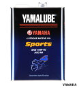 ヤマルーブ スポーツ