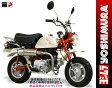 【ヨシムラ】【マフラー】サイクロン SIDEWINDER STB 110-488-5280B MONKEY モンキー 09/FI【送料無料】