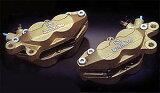 【BREMBO】【ブレンボ】【バイク用】キャリパーアンドサポートセット キャスティング40ミリ 95- GPZ1100 ABS車を除く【WQ4201+WQ3401】【】