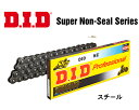 【DID】【ドライブチェーン】530NZ 94L スチール 【クリップジョイント】 ホンダ CB72 61