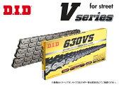 【DID】【ドライブチェーン】420V 98L ZJ スチール 【カシメジョイント】 ホンダ ベンリー CD50