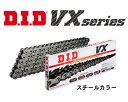 【DID】【ドライブチェーン】520VX2 114L ZJ スチール【カシメジョイント】スズキ RGV250γ SP 88-96