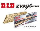 【DID】【ドライブチェーン】525ZVM-X 118L ZJ ゴールド【カシメジョイント】DUCATI DIAVEL(ディアベル)11-15