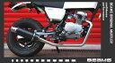 【ビームス】【マフラー】BEAMSマフラー SS300カーボン ダウンタイプ フルエキゾースト/APE50 ...