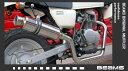 【BEAMS】【ビームス】【マフラー】【バイク用】SS300 ソニック アップタイプ フルエキ/APE エイプ100【B115-07-003】