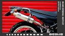 【BEAMS】【ビームス】【マフラー】【バイク用】SS300 ソニック アップタイプ スリップオン/SEROW セロー250 BA-DG11J【B216-07-004】【送料無料】