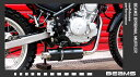 【BEAMS】【ビームス】【マフラー】【バイク用】SS300 カーボンモデルモデル ダウンタイプ フルエキゾースト/SEROW セロー250 BA-DG11J【B216-08-000】【送料無料】
