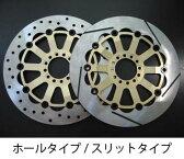 【SUNSTAR】【サンスター】【ブレーキ】【バイク用】ディスクローター カスタムタイプ ホールタイプ ゴールド φ310/GSF1200/S 95-【KC-203H】※2枚セット【送料無料】