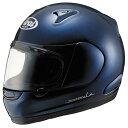 アライヘルメット PROFILE/東単オリジナル/グラスブルー