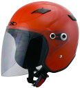 【取寄品】【リード工業】【ジェットヘルメット】【LEAD】【リード工業】RAZZO2( II)エクストリーム ジェットヘルメット/パールオレンジ