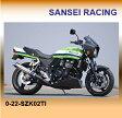【SANSEI RACING】【サンセイレーシング】ZNIC リアエキゾースト チタン ZRX400 01-08【0-22-SZK02TI】【送料無料】
