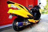 【BEAMS】【ビームス】【マフラー】【バイク用】SS400 チタン SKYWAVE250 CJ46型【B320-12-000】【送料無料】